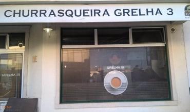 Shop for Sale in Rua Libaneo Vaz Serra, Castelo Branco